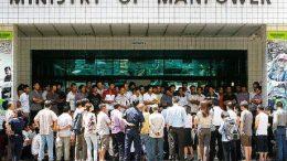unemployment_singaporean